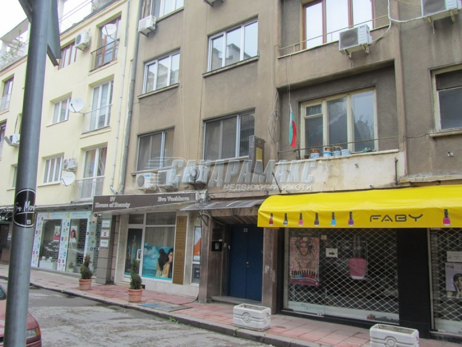 For Sale Sofia District /   /
