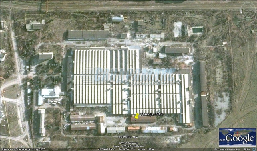 For Sale Industrial premises /   /